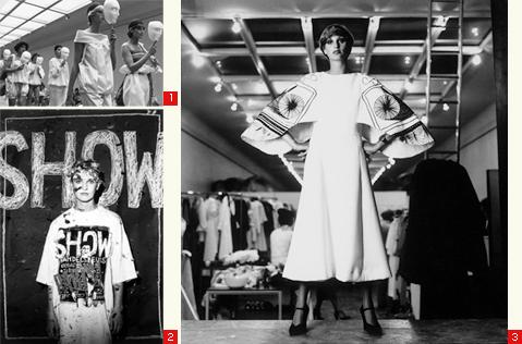 アントワープ・ファッション展:...