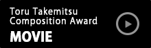 Toru Takemitsu Composition Award MOVIE
