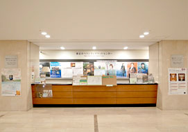 Ticket Centre